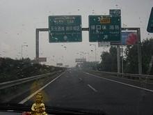 S88高速 22番出口「S337禄口鎮」