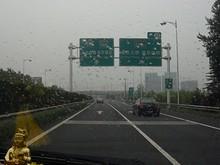 S88高速 11番「G2501高速 南京第三/第四長江大橋方面」