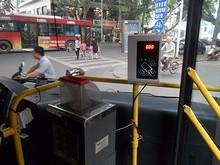 バスのICカードリーダがなんか新しくなってる・・・
