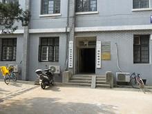 留学生管理事務室の入口