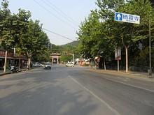 栖霞寺入口