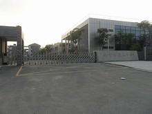 南京市撮山中学