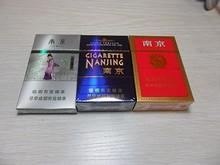 お土産に買った南京のタバコ