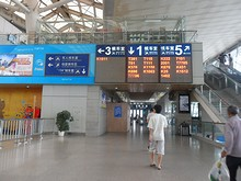 南京駅待合室入口