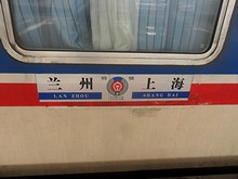 T115列車の行先標