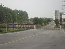 華能金陵発電所の門