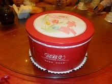 パーティーと莎莉文のケーキ