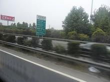 南京主要地区までの距離標