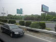 G42高速 278番 G2501「合肥、杭州方面」への分岐