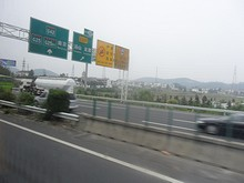 G42高速 257番出口「湯山」