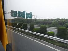 G42高速 235番 G4001「揚州方面」への分岐