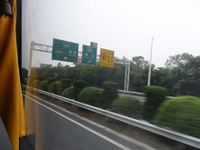 G42高速 229番 S86「鎮江方面」への分岐