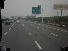 G42高速 223番出口「丹陽(西)」