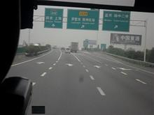 G42高速 191番出口「常州空港」