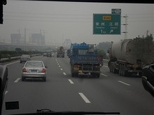 G42高速 172番出口「常州」