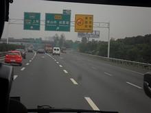 G42高速 178番出口「常州港」
