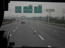 G42高速 155番 S38「常熟、常州(南)方面」への分岐