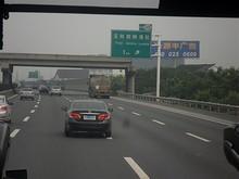 G42高速 148番出口「玉祁」