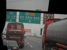 G42高速 136番 S48「宜興、無錫(北)方面」への分岐