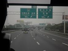 G42高速 132番 G2「北京、無錫方面」への分岐