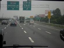 G42高速 103番出口「無錫(東)」