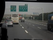 G42高速 112番出口「蘇南硕放空港、無錫新区」