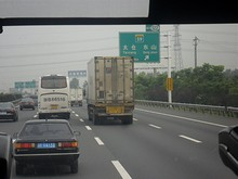 G42高速 122番 S9「蘇通大橋、太倉方面」への分岐