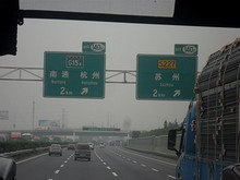 G42高速 140番出口「蘇州」 G15W「南通、杭州方面」への分岐