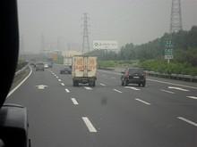 G2京沪高速 G42沪蓉高速
