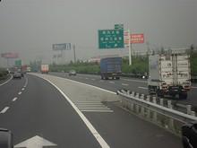 G42高速 160番出口「蘇州工業園」