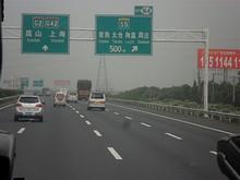 G42高速 164番 S5「常熟方面」への分岐