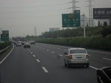 G42高速 172番出口「昆山」
