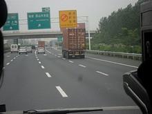 G42高速 182番出口「昆山開発区」