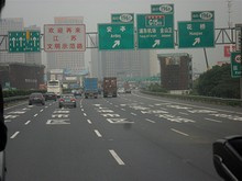G42高速 196C番出口「安亭」 196A番出口「花橋」
