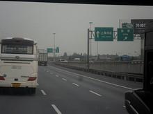 G42高速 196C番出口「安亭」