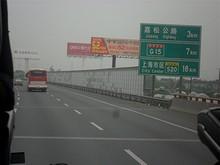 G42高速を東へ