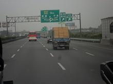 G42高速 G15「南通、寧波、太倉方面」への分岐