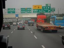 G42高速 215番出口「華江路」