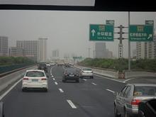 G42高速 217番 S20「外環トンネル、虹橋空港/駅方面」への分岐