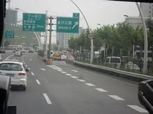 環状線 7番出口「金沙江路」