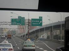 環状線 6番出口「天山西路」