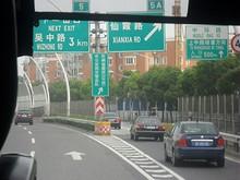 環状線 5A番出口「仙霞路」