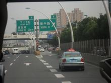 環状線 5番出口「呉中路」