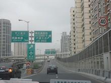 内環状線 南北高架路「卢浦大橋方面」への分岐