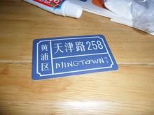 南京路ユースホステルのカードキー