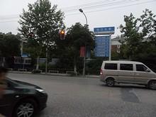 松江九亭の住宅街