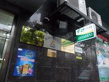 福建路の黄浦郵便局