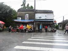 七灶村の飯屋
