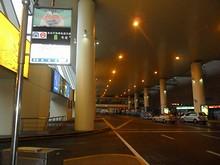 空港の空港環一線バス停