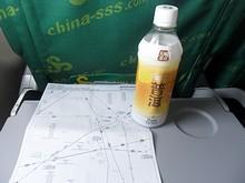 長崎上空の地図とプーアル茶